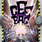 Gee Bag - No Worries LP Cover